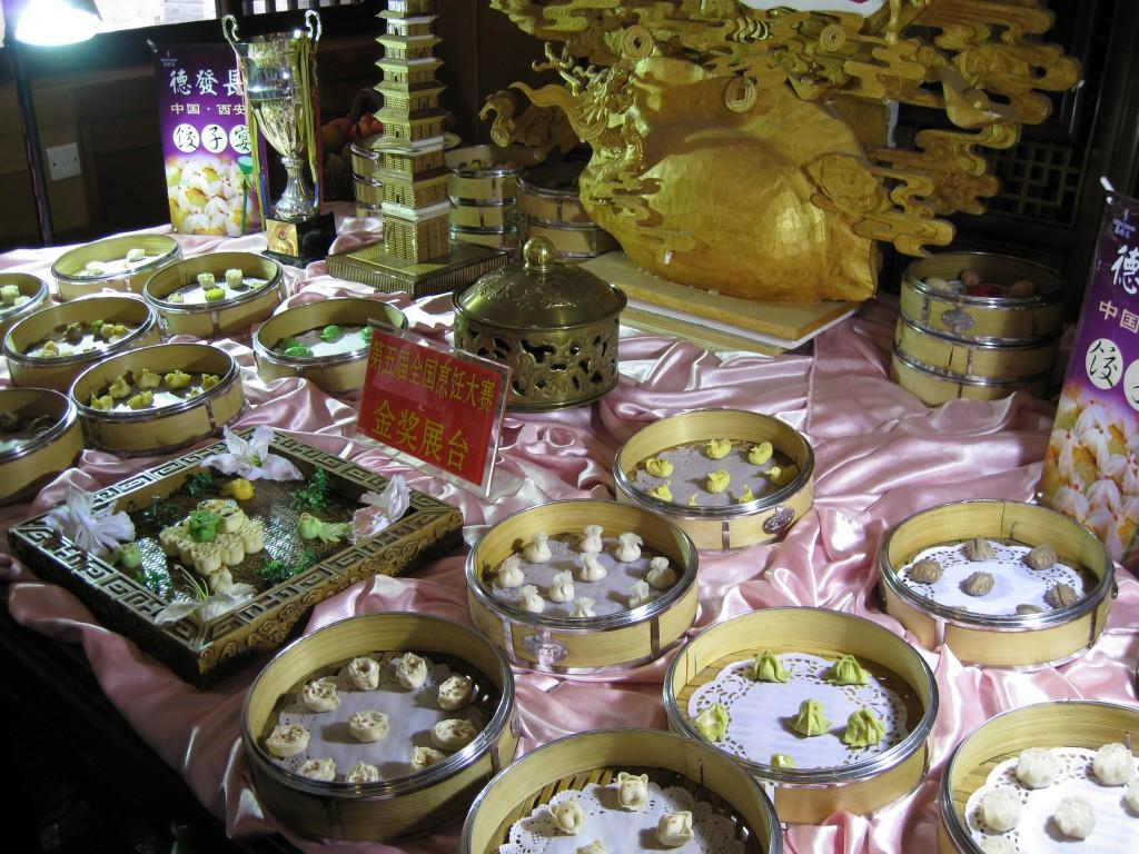 西安餃子宴