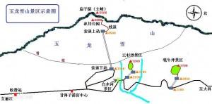 玉龍雪山地図