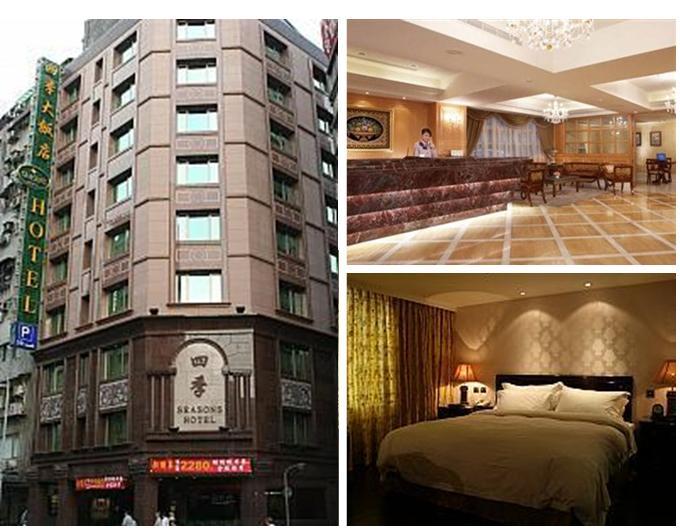 ロイタルシーズンホテル台北集合写真