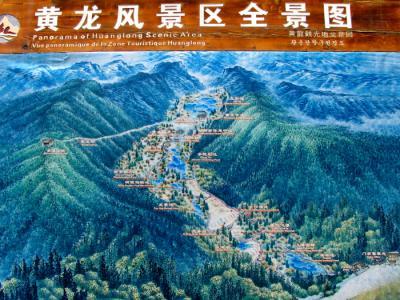 黄龍全景図