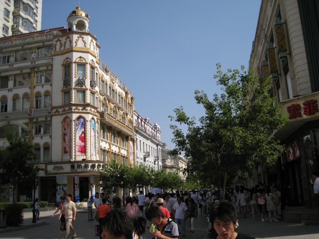 中央大街(2)