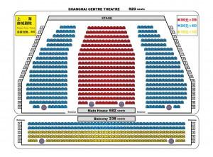 上海商城劇院(ポートマンリッツカールトン)座席と料金20160209