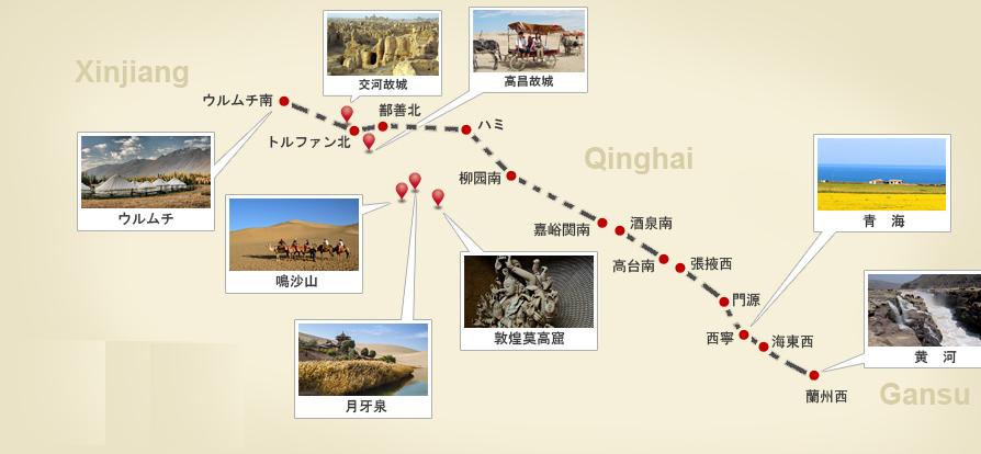 シルクロード新幹線map