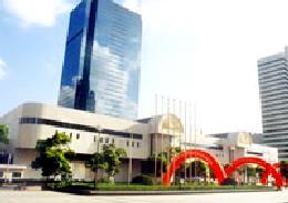 上海国際展覧中心