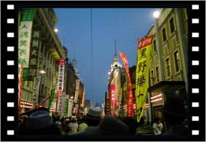 映画フィルム撮影村2