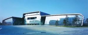 上海汽車会展中心